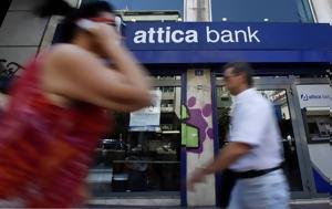 Πλώρη, Attica Bank, plori, Attica Bank