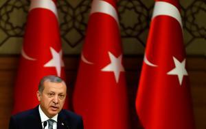 Toυρκία, Παραιτήθηκαν, Toyrkia, paraitithikan