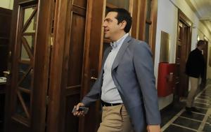 To μαξιμου απαντα στη νδ για τις κατηγοριες περι πολυδαπανου ταξιδιου του πρωθυπουργου στην παρο