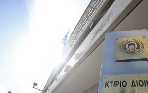 Θεσσαλονίκη, Πρυτανεία, ΑΠΘ [εικόνες], thessaloniki, prytaneia, apth [eikones]