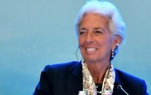 Έκθεση, ΔΝΤ, ekthesi, dnt