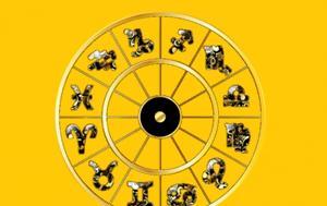 Ημερήσιες Προβλέψεις, Ζώδια 297, imerisies provlepseis, zodia 297