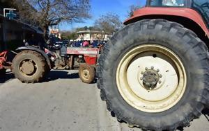 Το τελωνειο των ευζωνων απεκλεισαν σημερα αγροτες και κτηνοτροφοι