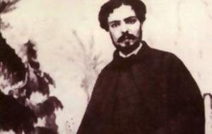 Εμμανουήλ Ροΐδης, Έλληνας, emmanouil roΐdis, ellinas