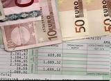 Φόρος, Τελευταία,foros, teleftaia