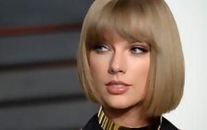 Γνωστή, ΚΑΡΦΩΝΕΙ, Taylor Swift, Δεν, gnosti, karfonei, Taylor Swift, den
