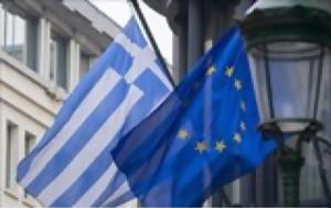 Νίκος Νικολόπουλος, Ευθέως, Υπουργείο Υγείας,  όργιο, nikos nikolopoulos, eftheos, ypourgeio ygeias,  orgio