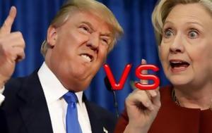 Αμερικανικές, Ποιος, Τραμπ, Κλίντον, amerikanikes, poios, trab, klinton
