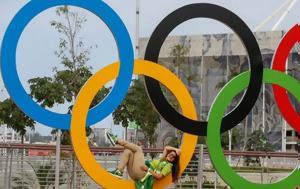 Υψηλή, Ολυμπιακούς, Ρίο, ypsili, olybiakous, rio
