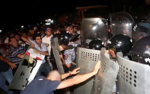 Βίαιες, Αρμενία, viaies, armenia