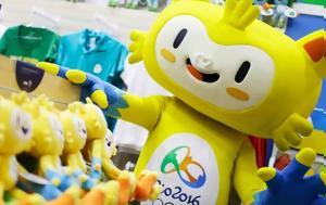 Ολυμπιακοί Αγώνες 2016, Υψηλή, Ρίο, olybiakoi agones 2016, ypsili, rio