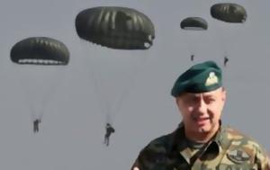 Στρατηγός Μανωλάς, Μην, …Ο Αρχηγός, stratigos manolas, min, …o archigos