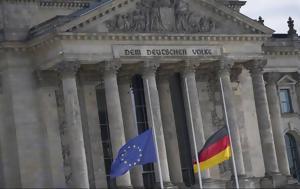 Γερμανός, Οικονομικών, Τούρκοι, germanos, oikonomikon, tourkoi