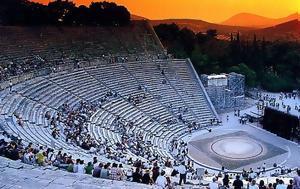 Λύκειο Επιδαύρου, Ελληνικού Φεστιβάλ, lykeio epidavrou, ellinikou festival
