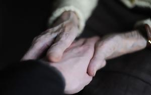 Συγκλονιστικές, 73χρονης, Αιτωλικό, sygklonistikes, 73chronis, aitoliko
