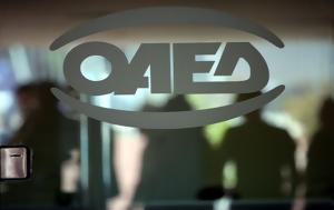 ΟΑΕΔ, oaed