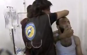 Δοχεία, Συρία -, docheia, syria -