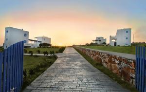 Μαγευτικές, Naxian Resort, Νάξο, mageftikes, Naxian Resort, naxo