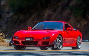 Γι'αυτό, Mazda RX-7, gi'afto, Mazda RX-7
