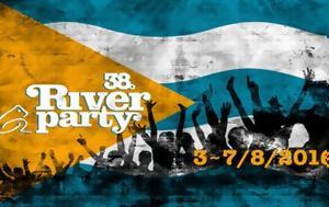 Αρχίζει, Τετάρτη, 38ο River, Νεστόριο Καστοριάς, archizei, tetarti, 38o River, nestorio kastorias