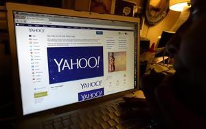 Χάκερ, 200, Yahoo, chaker, 200, Yahoo