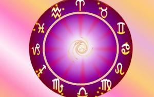 Ημερήσιες Προβλέψεις, Ζώδια 48, imerisies provlepseis, zodia 48