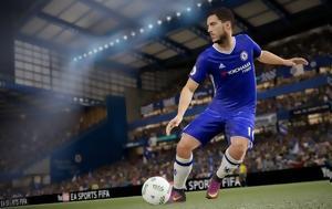 Ανακοινώθηκαν, FIFA 17, anakoinothikan, FIFA 17