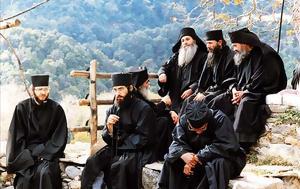 Αγίου Όρους, Τζιχαντιστών, agiou orous, tzichantiston