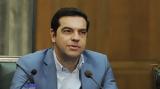 Διάσκεψη, Νότου, Αθήνα, Τσίπρα,diaskepsi, notou, athina, tsipra