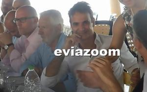 Κυριάκος Μητσοτάκης, Αρτάκη [video], kyriakos mitsotakis, artaki [video]
