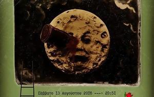 Ταξίδι, Σελήνη –, 13 Αυγούστου, Καλάβρυτα, taxidi, selini –, 13 avgoustou, kalavryta