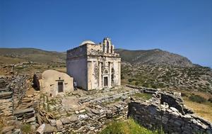 Σίκινος, Διάσωση, Ναό Επισκοπής, sikinos, diasosi, nao episkopis