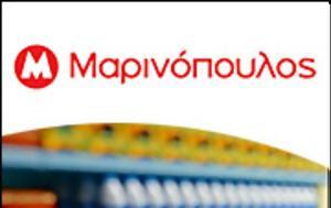 Μαρινόπουλος, Διαφαίνεται, Σκλαβενίτης, marinopoulos, diafainetai, sklavenitis