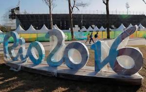 Ολυμπιακοι, olybiakoi