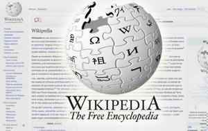 Wikipedia, Ιούλιο, Έλληνες, Wikipedia, ioulio, ellines