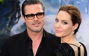 Jolie-Pitt, Έρχονται, Αμοργό, Jolie-Pitt, erchontai, amorgo