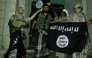Υεμένη, Νεκρά, Αλ Κάιντα, yemeni, nekra, al kainta