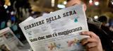 Corriere, Sera, Μετανάστες, Ευρώπης, Τουρκία -Ο, Ελλάδας,Corriere, Sera, metanastes, evropis, tourkia -o, elladas