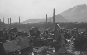 Νέο -ντοκουμέντο, Χιροσίμα, Ναγκασάκι, neo -ntokoumento, chirosima, nagkasaki