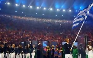 Ελλάδας, Μαρακανά [videos], elladas, marakana [videos]