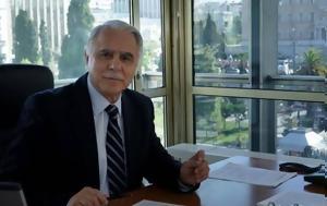 Μπαλάφας, Εκλογές, 2019, balafas, ekloges, 2019