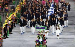 Αυτοί, Έλληνες, Ολυμπιακούς Αγώνες, aftoi, ellines, olybiakous agones