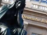 Πρόταση, Deutsche Bank,protasi, Deutsche Bank