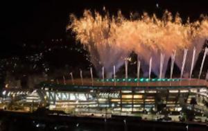 Ολυμπιακοί Αγώνες 2016, Ολόκληρο, ΕΡΤ, olybiakoi agones 2016, olokliro, ert