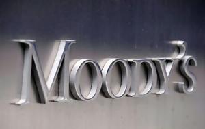 Ο οικος μοοdy's δειχνει την εμπιστοσυνη του στην εθνικη τραπεζα