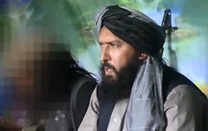Οι ηπα σκοτωσαν τον ηγετη του isis σε πακισταν και αφγανισταν