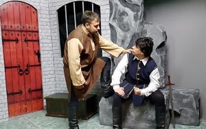 Θεατρική Σκηνή Ηρακλείου Κρήτης, theatriki skini irakleiou kritis