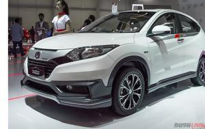 Honda HR-V, Odyssey, Mugen