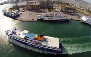 Οι μικρές αλλά δυναμικές εταιρείες της ελληνικής ακτοπλοίας