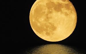 Η σελήνη φέρνει την κόλαση